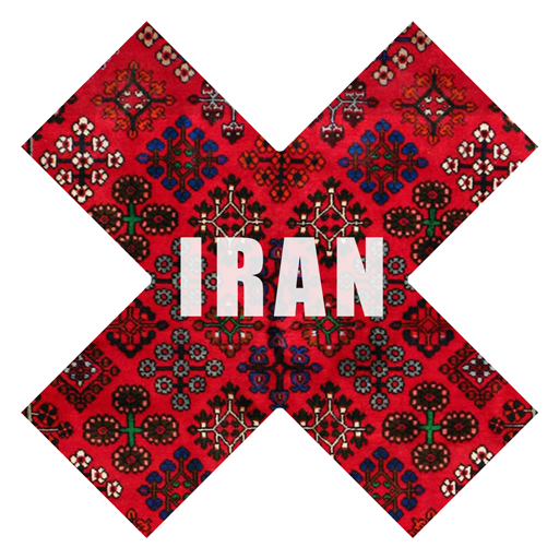 ایران در رژهی افتخار